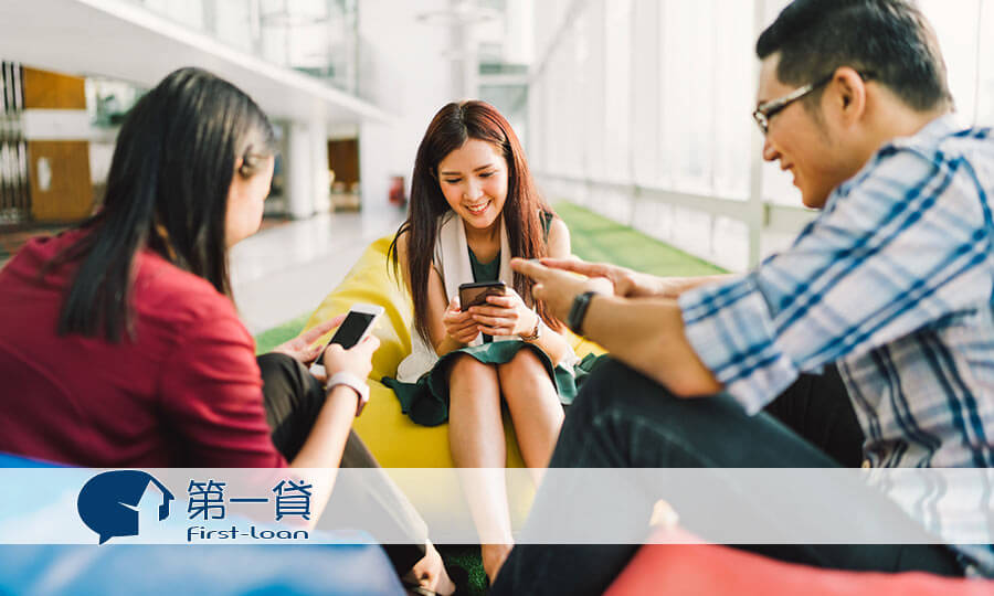 要如何申請手機貸款?手機借款推薦!